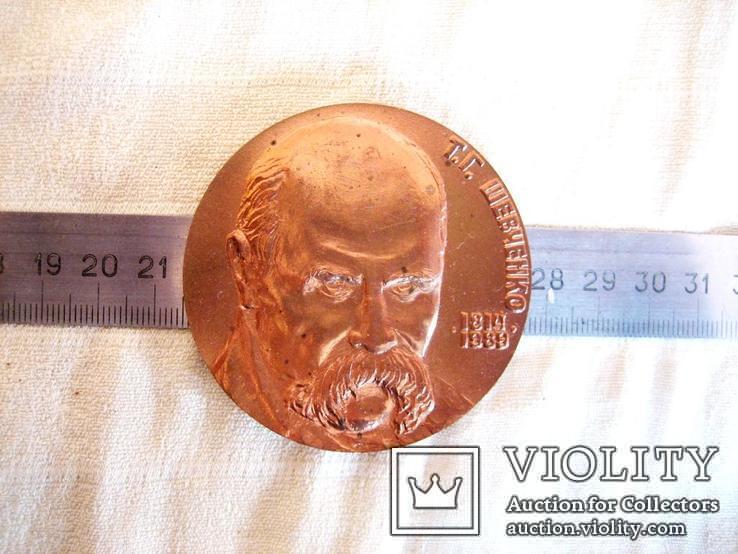 Медаль Т.Г. Шевченко, фото №2