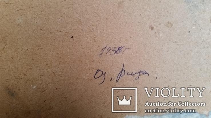 """Л.Харламов """"Оз. Рица"""", 1958р., 25х34 см, фото №7"""