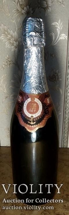 Шампанское игристое 200 лет Основания Севастополя (в связи с не выкупом), фото №2