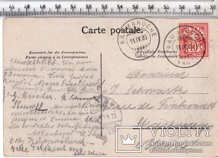 Швейцария. Мон Пелерин. 1905 год. (3), фото №3