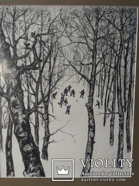 Зима, фото №5
