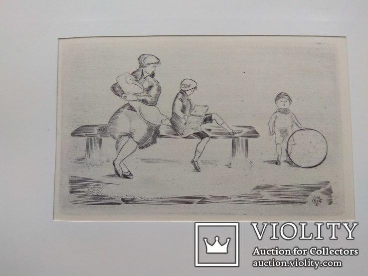 М.И.Митрохин гравюры и рисунки 1883\1973, фото №5