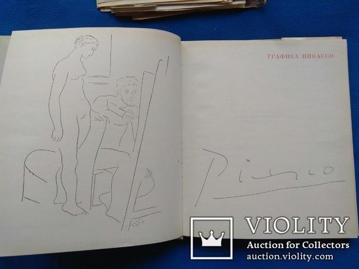 Графика Пикассо, фото №3