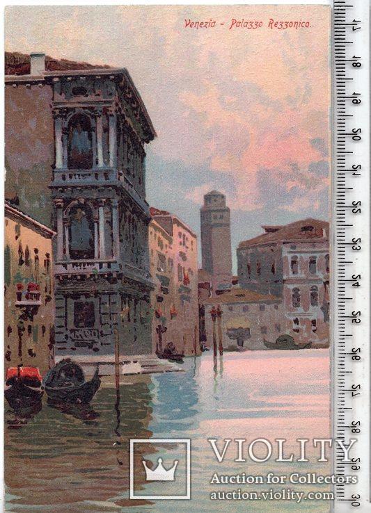 Открытка. Венеция. №11 (3)