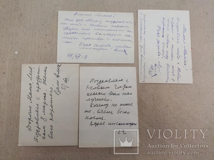Г.А.Бондаренко. 1958г. Сов.график.1892-1969. Харьков., фото №3