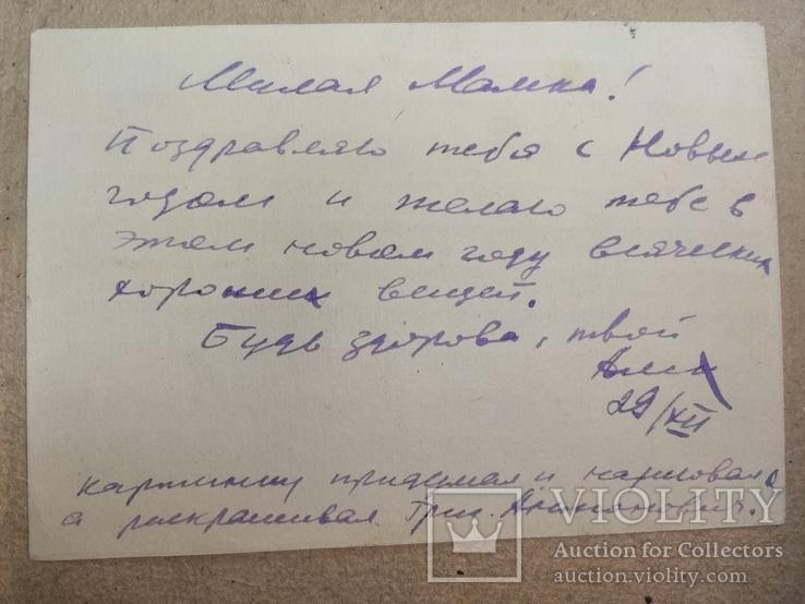 Г.А.Бондаренко. 1958г. Сов.график.1892-1969. Харьков., фото №7