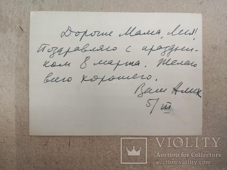 Г.А.Бондаренко. 1958г. Сов.график.1892-1969. Харьков., фото №9