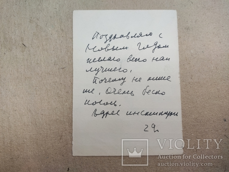 Г.А.Бондаренко. 1958г. Сов.график.1892-1969. Харьков., фото №11