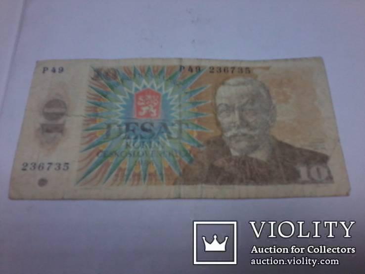 Чехословакия 10 крон 1986 (Р49 236735), фото №2