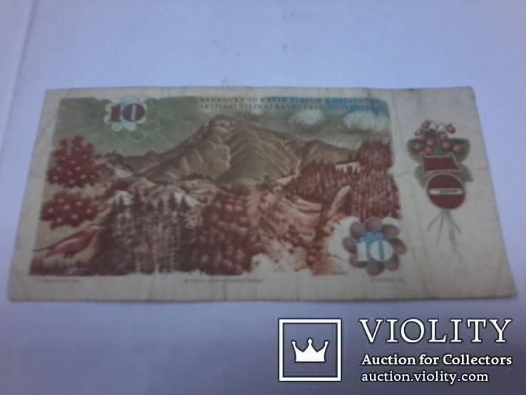 Чехословакия 10 крон 1986 (Р49 236735), фото №3