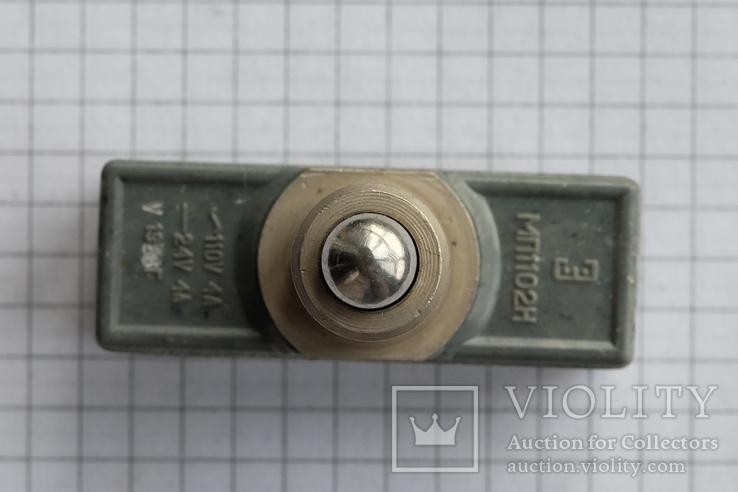МП1102 (5 шт.), фото №3