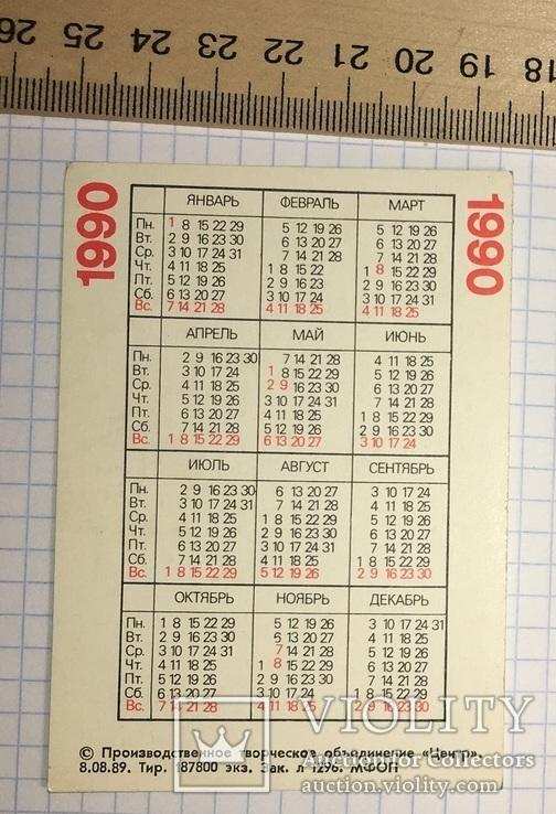 Календарик  девушка, 1990 г. (эротика, 02) / дівчина, еротика, фото №3