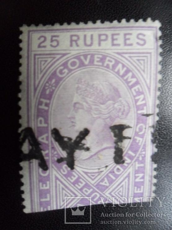 Британские колонии. Индия. Телеграфная. Виктория.