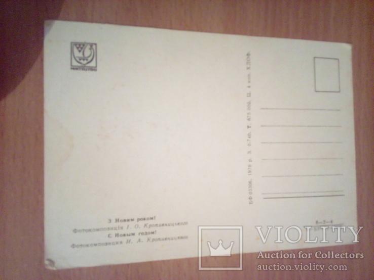 Фотокомпозиц. Кропивницького  1970г, фото №3