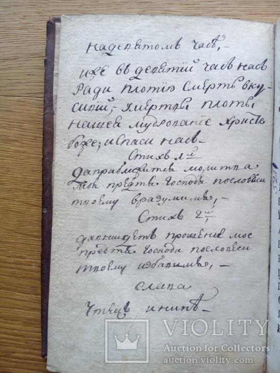 Старинная книга 1765 г., фото №4