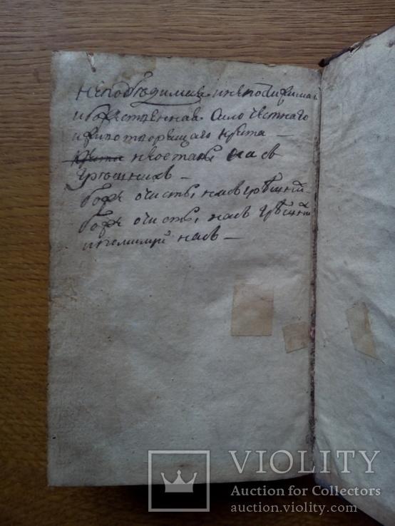 Старинная книга 1765 г., фото №12