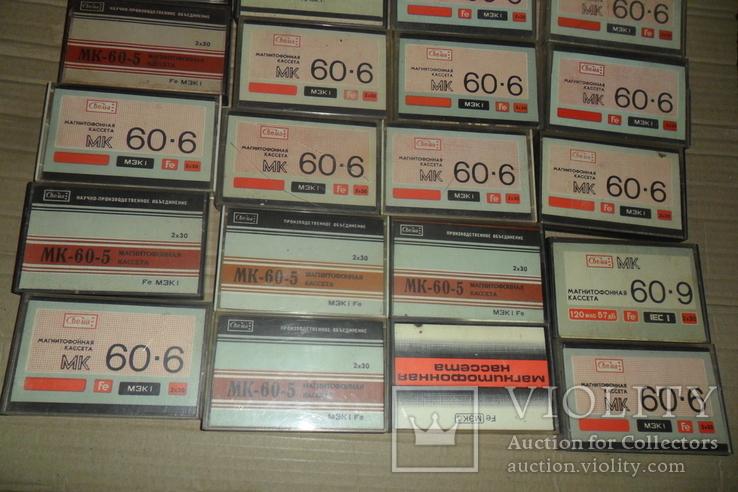 Аудиокассета кассета - 24 шт в лоте МК 90 60, фото №9