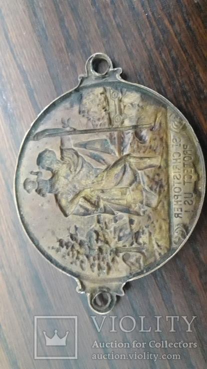 Ладонка св. кристофер, фото №3