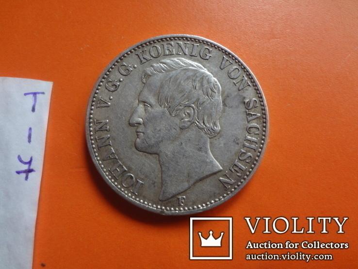 1 талер  1858 Саксония  серебро  (Т.1.7)~, фото №9
