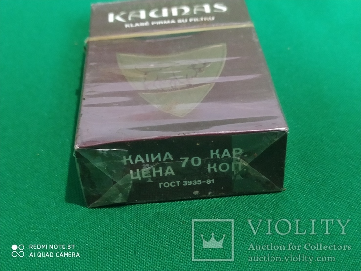 купить сигареты ссср запечатанные от частных лиц
