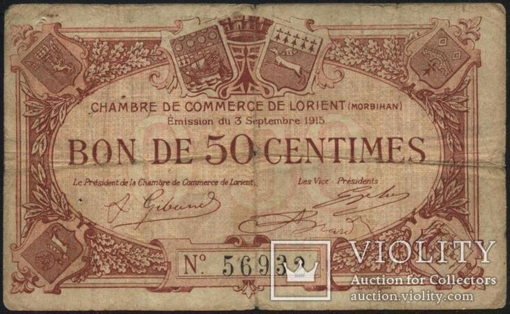 Франция 50 сантимов 1915 LORIENT, фото №2