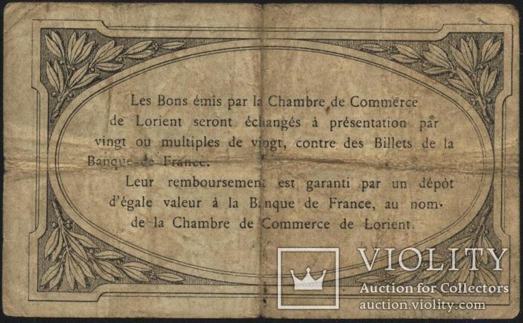 Франция 50 сантимов 1915 LORIENT, фото №3