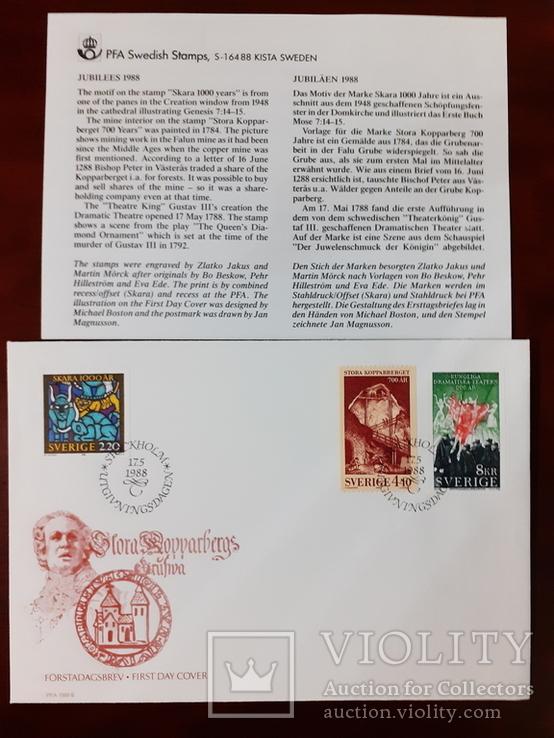 Конверт с марками Швеция, фото №2