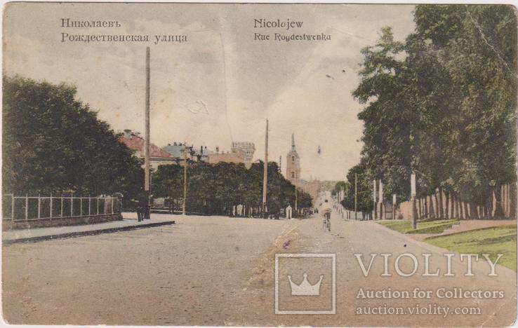 Николаев, фото №2