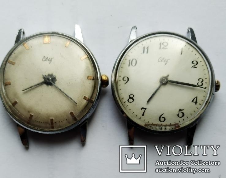 Часы Свет 2 шт, фото №2