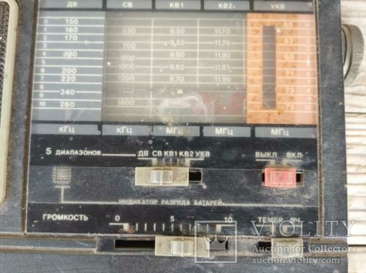 Радиоприемник Меридиан РП-248, фото №4