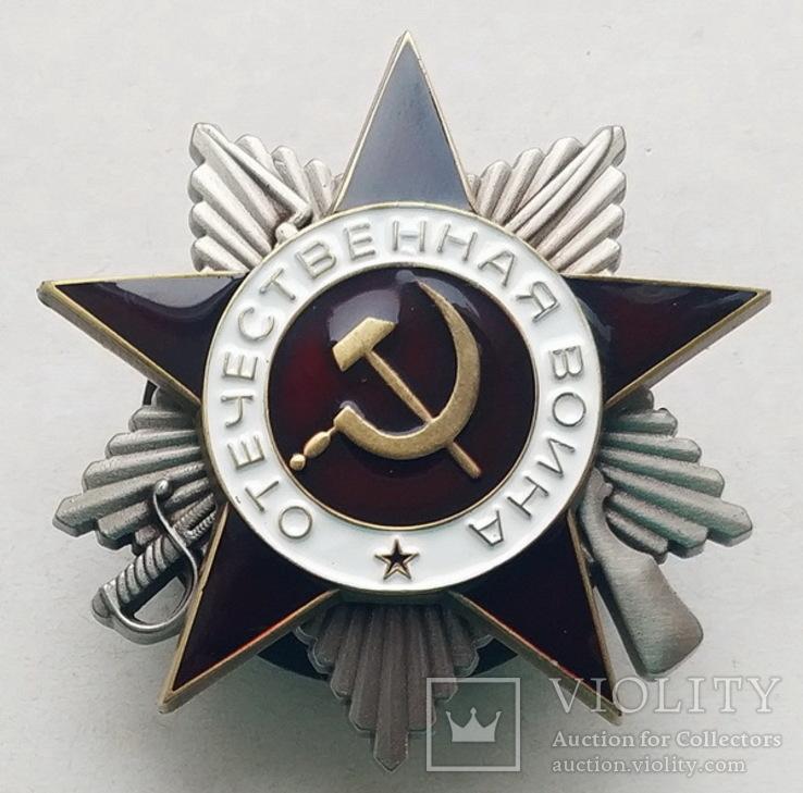 Орден Отечественная война / ВОВ (копия), фото №3