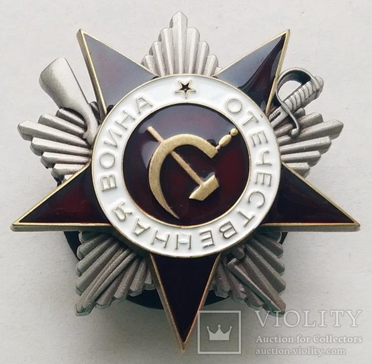 Орден Отечественная война / ВОВ (копия), фото №4