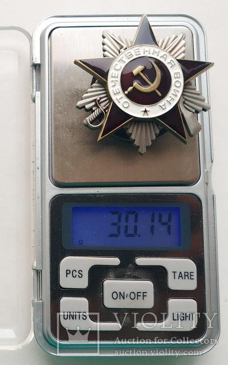 Орден Отечественная война / ВОВ (копия), фото №7