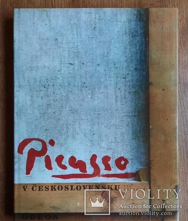 Picasso v Československu (Пикассо в Чехословакии)