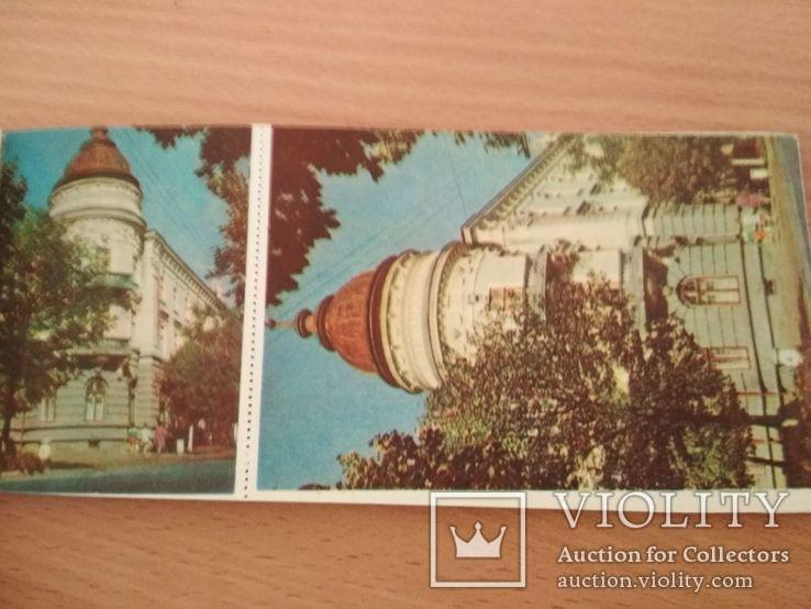 Набор открыток Живописное Прикарпатье 1967г., фото №7
