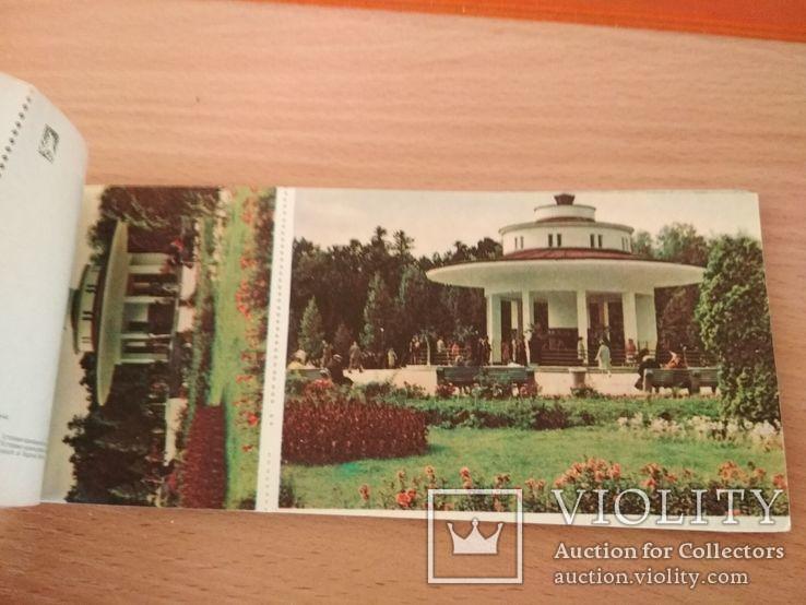 Набор открыток Живописное Прикарпатье 1967г., фото №8