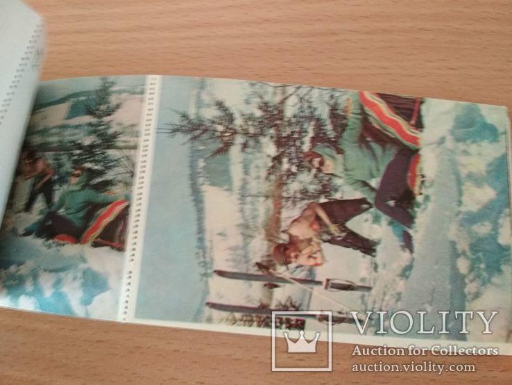 Набор открыток Живописное Прикарпатье 1967г., фото №11