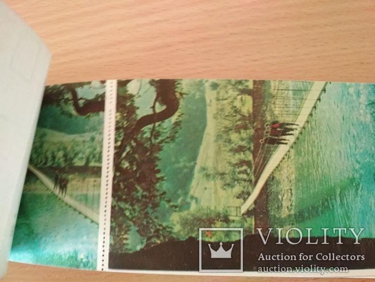 Набор открыток Живописное Прикарпатье 1967г., фото №13