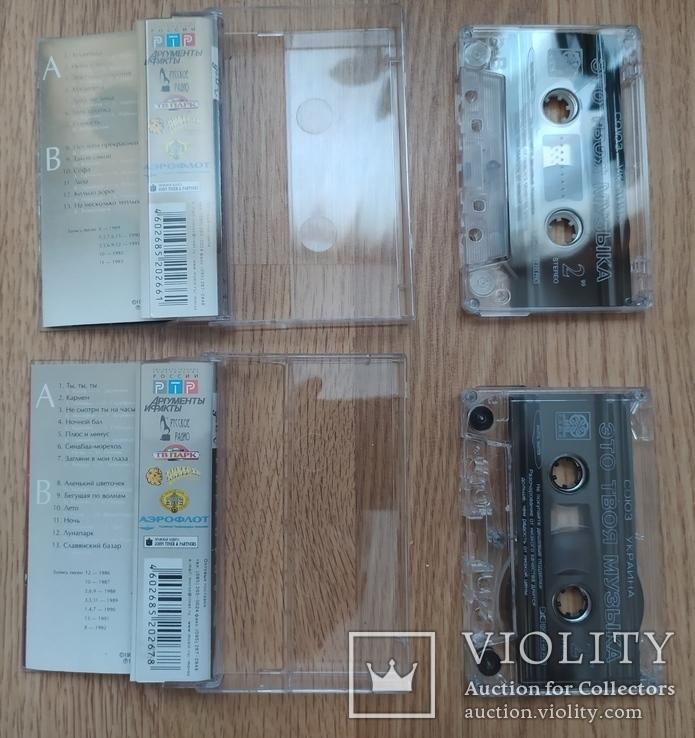 Студийные аудиокассеты (блок) с записями Филиппа Киркорова, фото №5