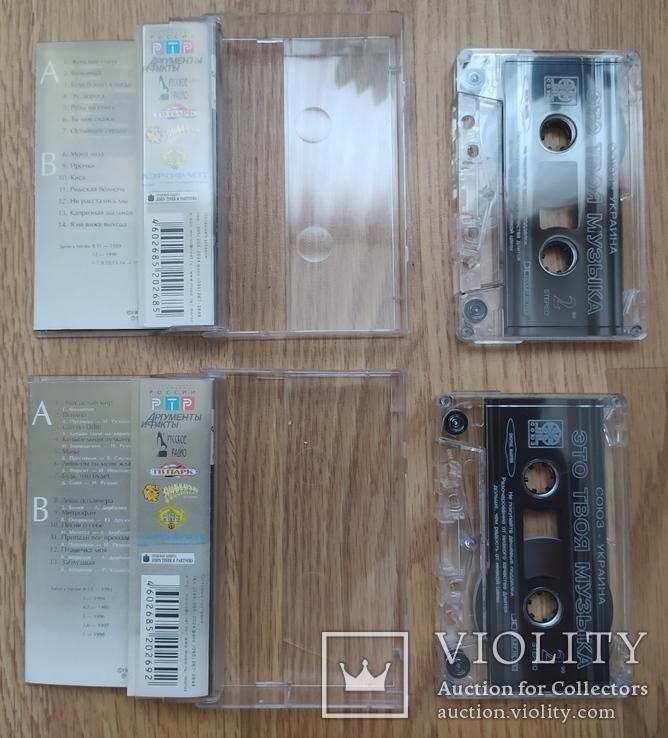 Студийные аудиокассеты (блок) с записями Филиппа Киркорова, фото №7