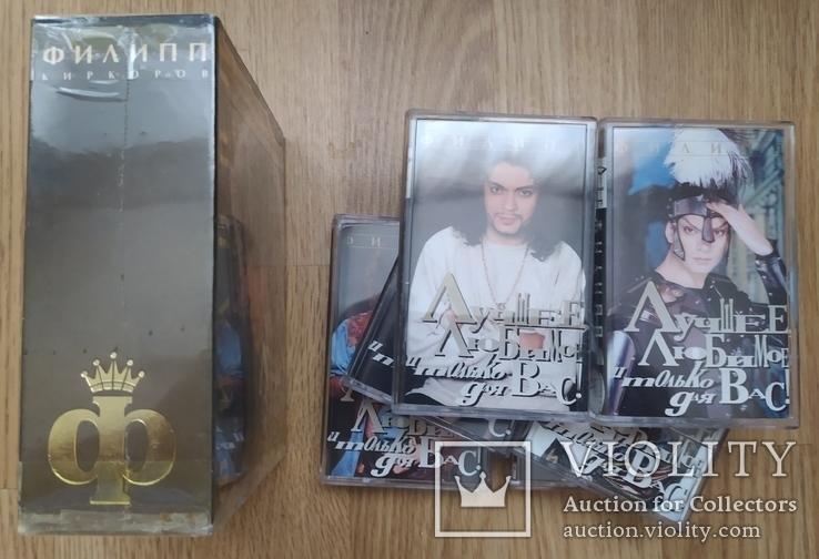 Студийные аудиокассеты (блок) с записями Филиппа Киркорова, фото №11