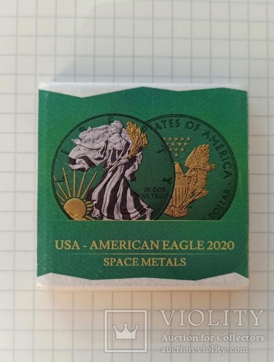 Американский серебряный орел 2020 Space Metals American Silver Eagle, фото №10