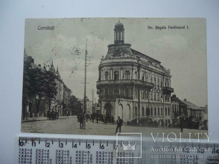 Черновцы Чернівці  1925р вул.Фердинанда, фото №2