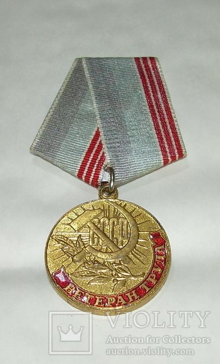 ''Золотой'' ветеран труда (сувенир), фото №2