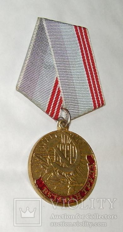 ''Золотой'' ветеран труда (сувенир), фото №4