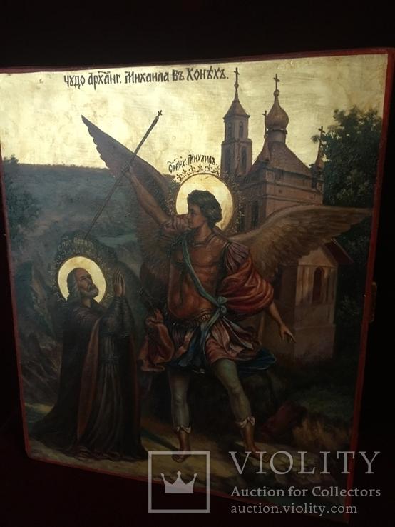 Икона Чудо Архангела Михаила в Хонехъ, фото №6