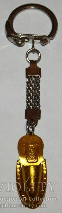 84.Брелок туфелька Бакы (Баку.,АССР), фото №2