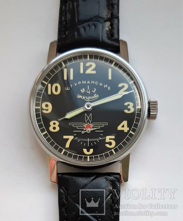 Часы  Марьяж Штурманские, фото №6