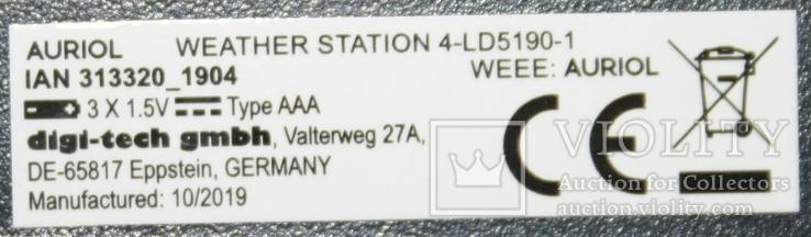 Домашняя метеостанция-ассистент Auriol с сенсорной панелью 2019 г.(Германия, фото №6