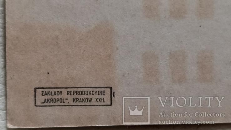 Трускавец, школа им. Генриха Сенкевича. Украина за Польшу, фото №5